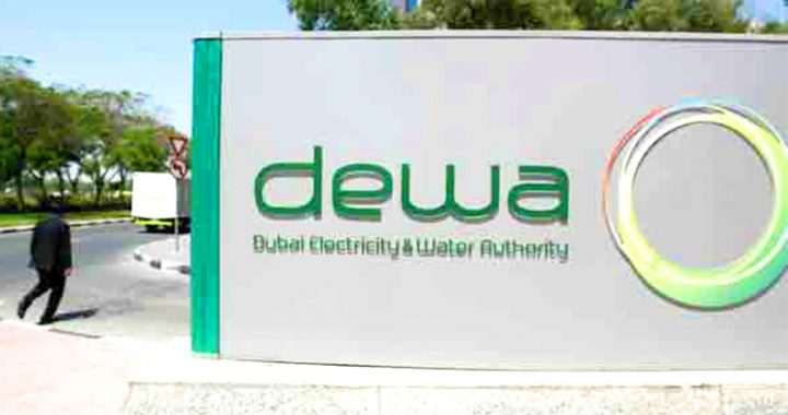FAQs about DEWA