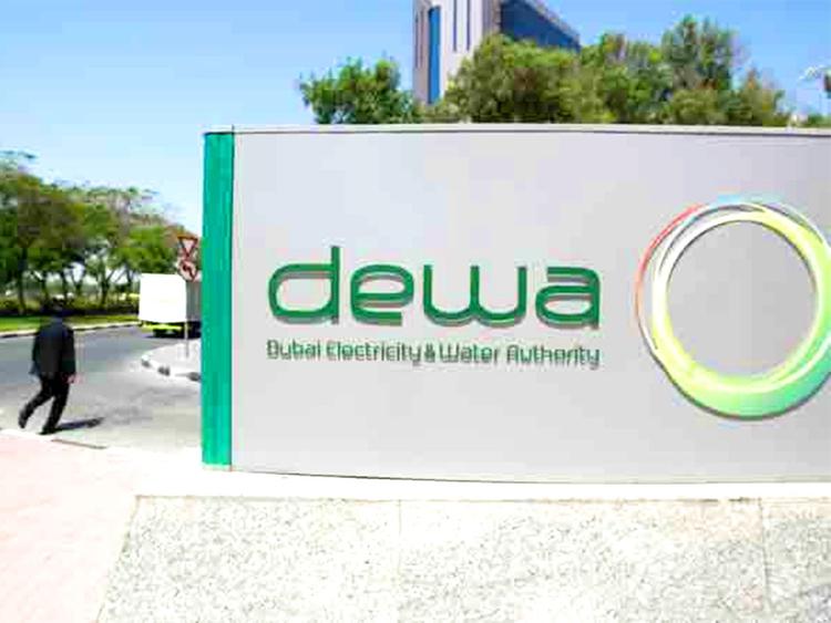 FAQs about DEWA